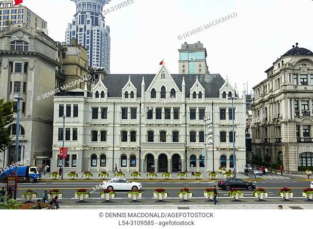 Hong Kong and Shanghai Bank building and the Shanghai Custom House building China Asia