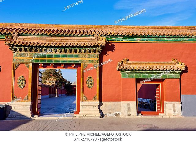 China, Beijing, Forbidden City, Palace of Compassion and Tranquility