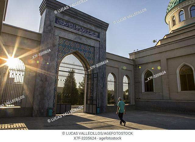 Main gate of Juma mosque, Tashkent, Uzbekistan