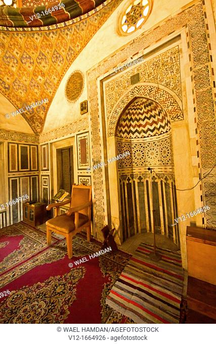 Mihrab of Soliman Pasha Mosque, Citadel, City of Cairo, Egypt