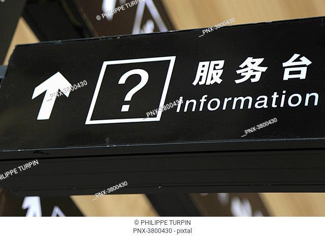 Chine, Qingdao, information