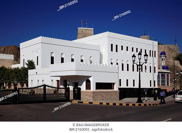 Bait Garaiza, an old trading house, Muscat, Oman, Arabian Peninsula, Middle East, Asia