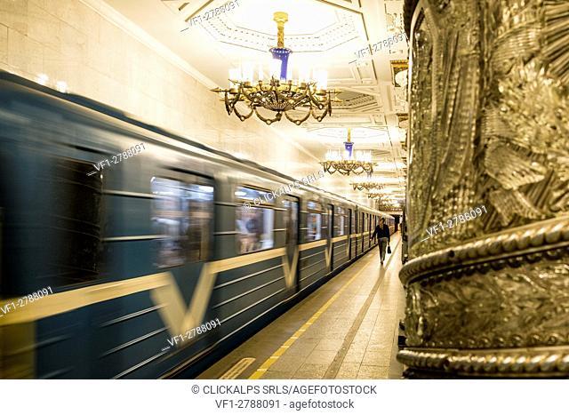 Staint Petersburg, Russia, Eurasia. Underground station Avtovo with chrystal columns