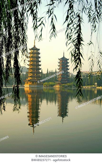 Twin Pagodas of Guilin, China