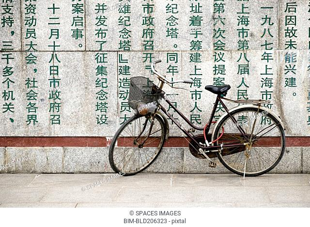 Bicycle at the Monument to the People's Heroes