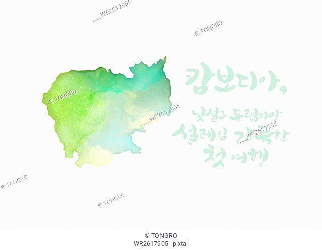 Calligraphic hangul message with map of Cambodia