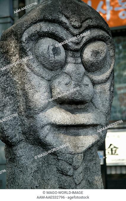Republic of Korea, Seoul, Insa-dong, stone sculpture at the site of Chunghunbu Office. 2004