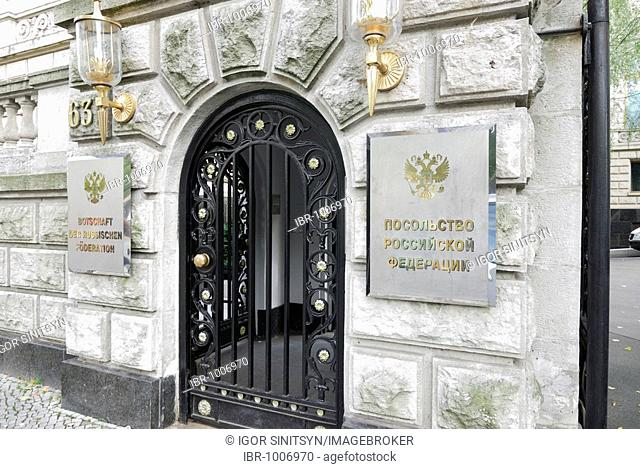 Sculptural wrought-iron gate of the Russian Embassy in Berlin, Germany, Europe