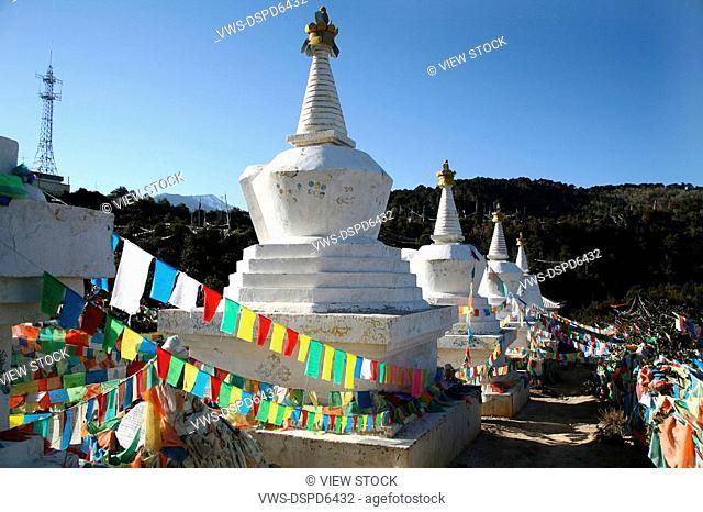 Buddhist Tower,Yunnan,China