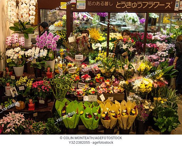 Flower shop, Matsumoto Railway station, Japan,