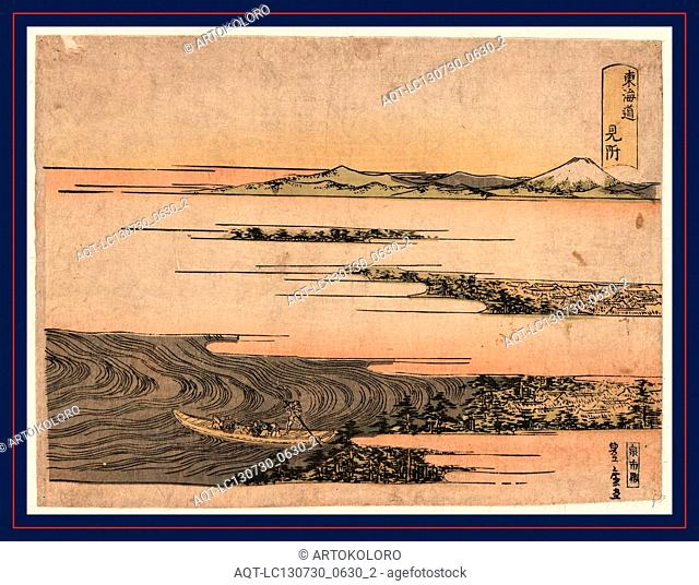 Mitsuke, Utagawa, Toyohiro, 1773?-1829?, artist, [between 1804 and 1818], 1 print : woodcut, color ; 17.4 x 23 cm., Print shows a man poling a boat filled with...