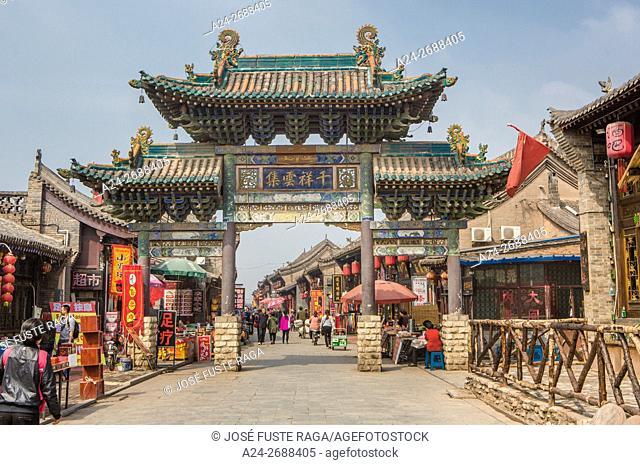 China, Shanxi Province, Pingyao City (W. H. ), Yamen Dajie Street,
