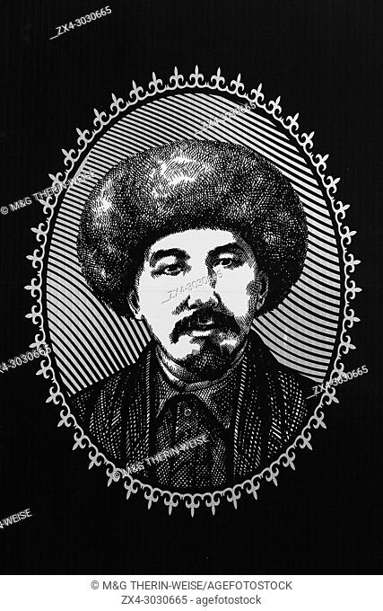 Wall of Famous People, Abdykadyr Orozbekov, First president of the Kyrgyz republic, XX century, Cultural center Ruh Ordo named after famous Kyrgyz writer...