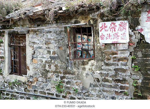 Abandoned house in Nam Pin Wai, Yuen Long, New Territories, Hong Kong