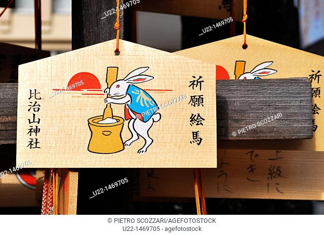 Hiroshima (Japan): some Ema, traditional votive wooden boards with a wish written on and the symbol of the shrine by the Hijiyama Park