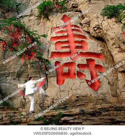 Yunmen Mountain in Qingzhou,Shandong province,China