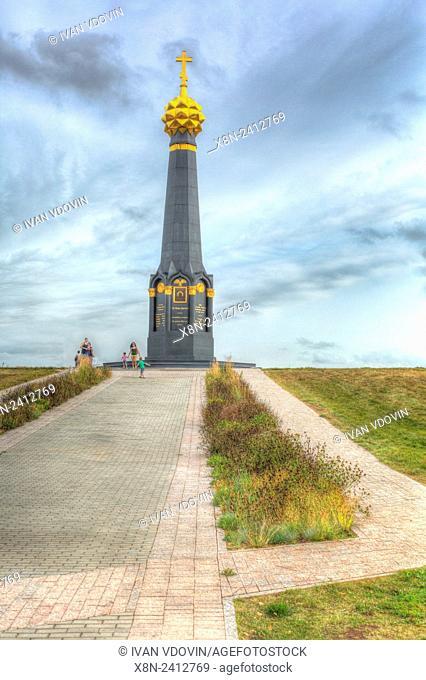 1812 war memorial, Borodino battlefield, Mozhaysk, Moscow region, Russia