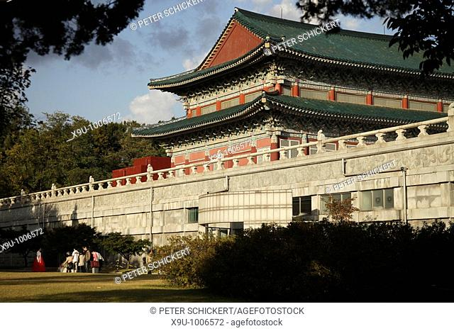 National Folk Museum of Korea in South Koreas Capital Seoul, Asia