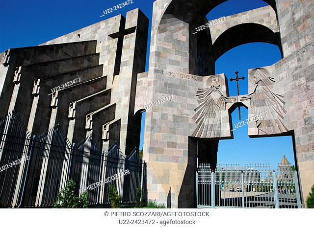 Vagharshapat, Armenia: the gate at the entrance of Echmiadzin Cathedral