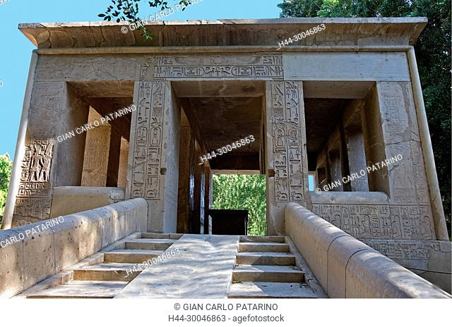 Open Air Museum in Karnak Temple, Luxor, external view of so called White Chapel of Sesostris I (Senousert or Senousret I) (1971-1926 b C )
