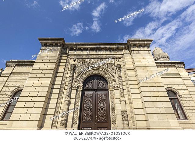 Azerbaijan, Baku, Old City, Cume Mosque, exterior