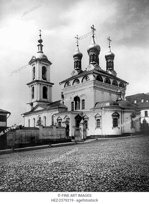 Church of Exaltation of the Cross (Strelets Church), Moscow, Russia, 1881. Found in the collection of the Russian State Film and Photo Archive, Krasnogorsk