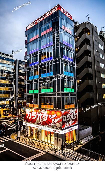 Japan,, Tokyo City, Shibuya Ward, Buiding at South Shibuya