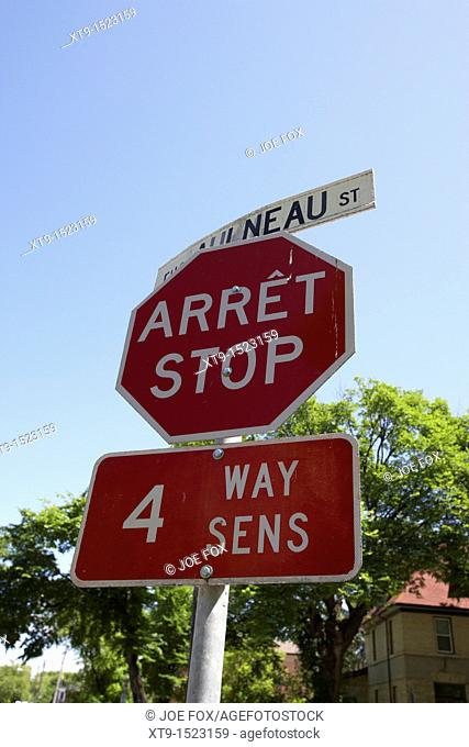 4-way stop sign in french language french quarter winnipeg manitoba canada