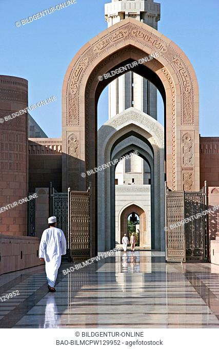 Sultanate Oman sultan Qaboos Grand Moschee, sultan Qaboos Grand Mosque