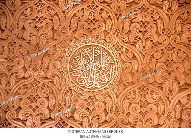 Oriental decorated stucco detail with script of Quran Saadien tombs Marrakech Morocco