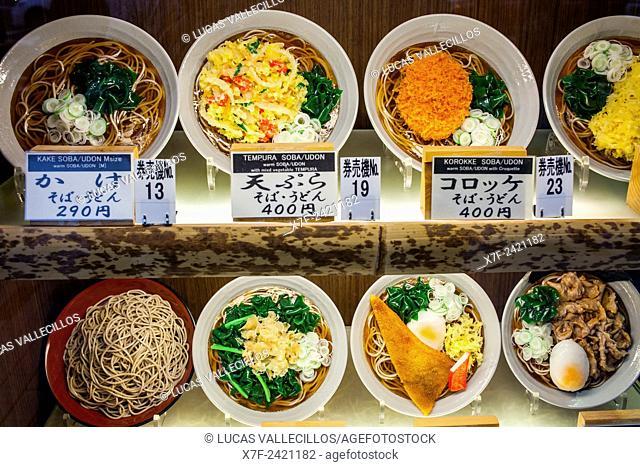 Showcase of a restaurant, in Ginza, Tokyo, Japan