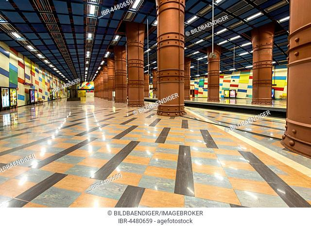 Subway station Olaias, Lisbon, Portugal