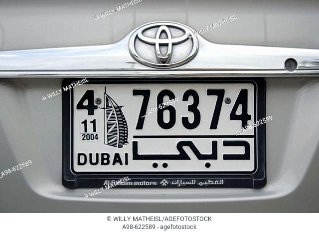 Car License Plate, Dubai,United Arab Emirates