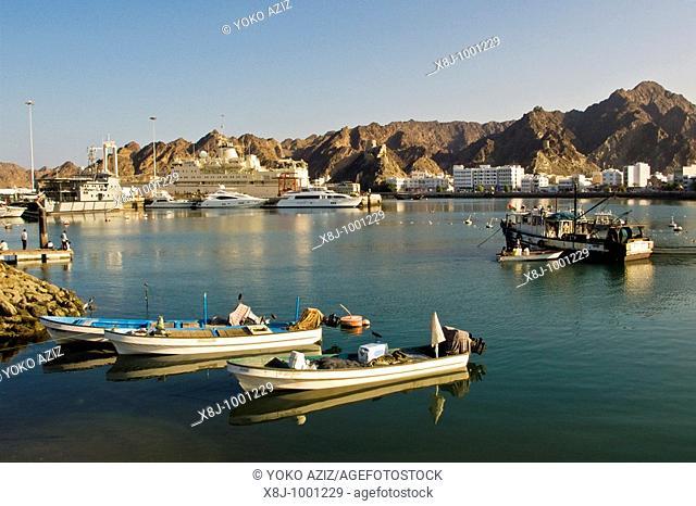 Corniche, Muscat, Sultanate of Oman