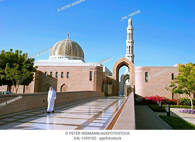 Oman, Sultan Qaboos Grand Mosque