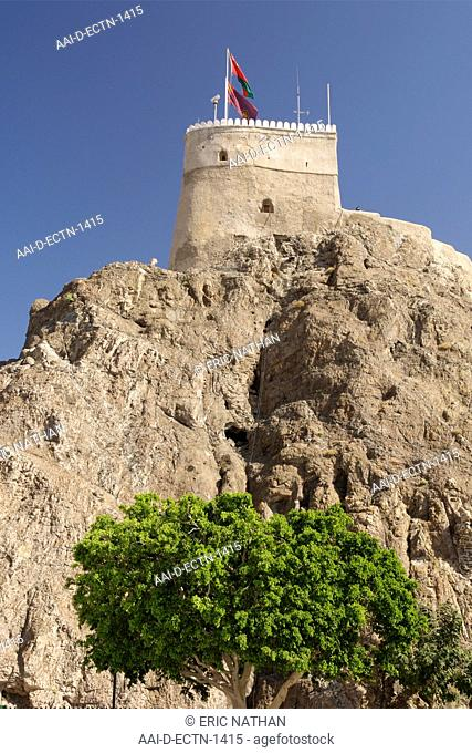 The Al Mirani fort in the old town of Muscat, the capital of the Sultanate of Oman