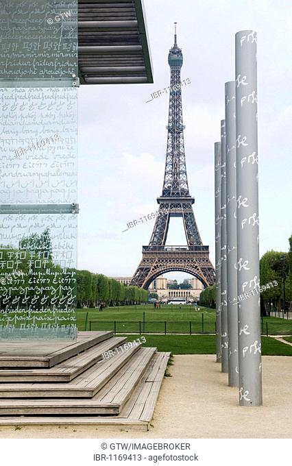 Eiffel Tower and the Mur pour la Paix, Peace Wall, sculpture by Clara Halter on the Champ de Mars, Paris, France, Europe