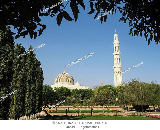 Dome and Minaret, Great Sultan Qaboos Mosque, Muscat, Oman