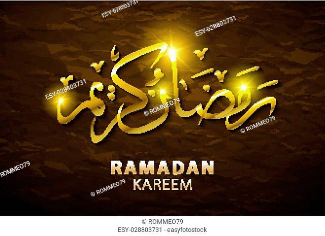 Ramadan Kareem arabic calligraphy for islamic greeting - Translation of text Ramadan Kareem - May Generosity Bless you during the holy month art