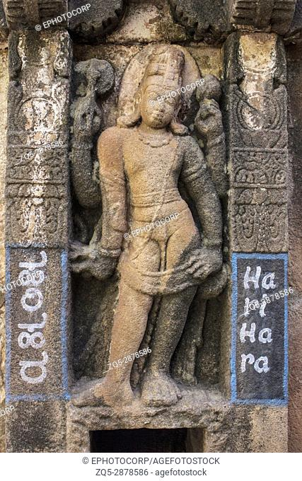 Harihara sculpture. Mahakuta Temples, Badami, Karnataka. 6th or 7th century CE constructed by the early kings of the Chalukya dynasty