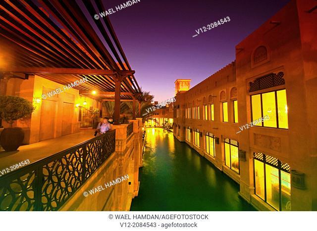 Sunset at Mina al Salam Madinat Jumeirah in Dubai, UAE