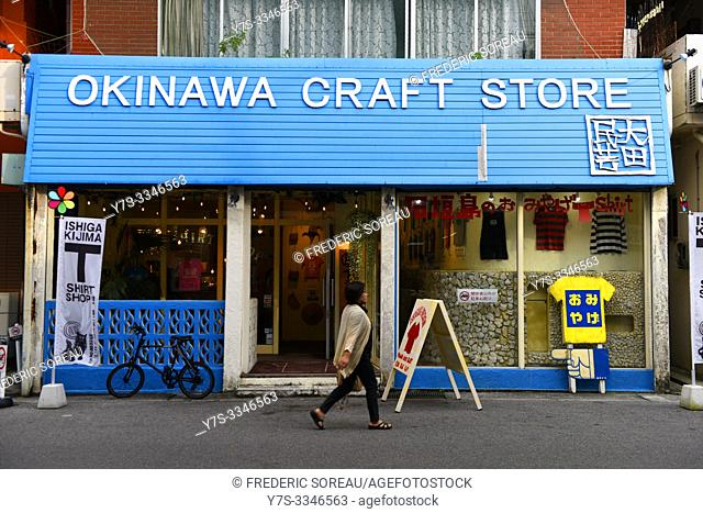 Okinawa craft store, Yaryama islands, Ishigaki-jima, Japan, Asia