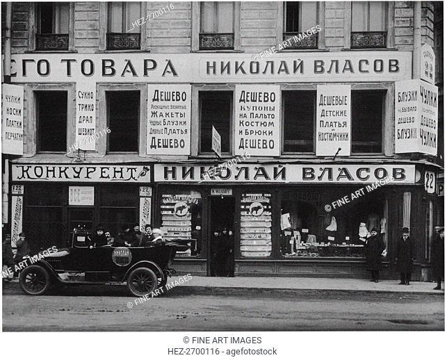 NEP. Petrograd, Early 1920s