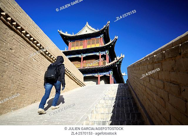 China, Gansu Province, Jiayuguan Fortress at the west end of the Great Wall of China, Model Released