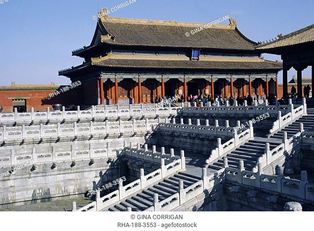 Hall of Preserving Harmony, Forbidden City, Beijing, China, Asia