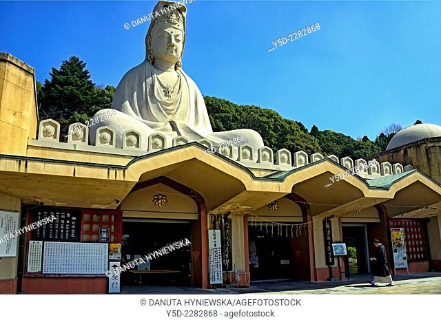 Ryozen Kannon is a war memorial commemorating the War dead of the Pacific war located in Eastern Kyoto, Statue of the Bodhisattva Avalokitesvara Kannon built by...
