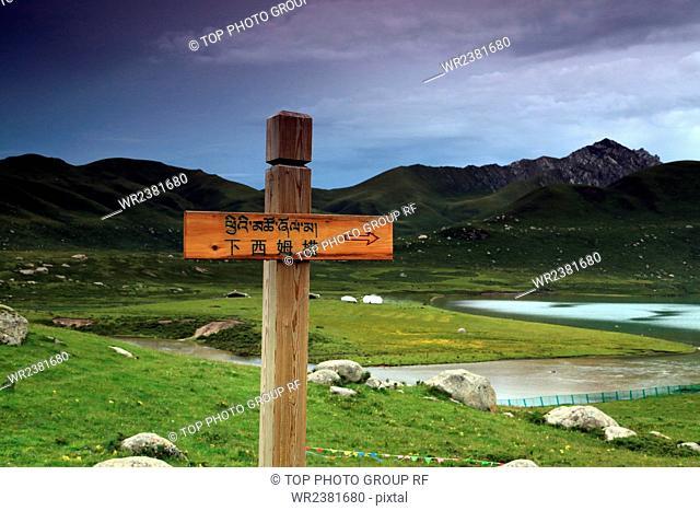 China Qinghai Persistent Nianbaoyuze mountain peak lake