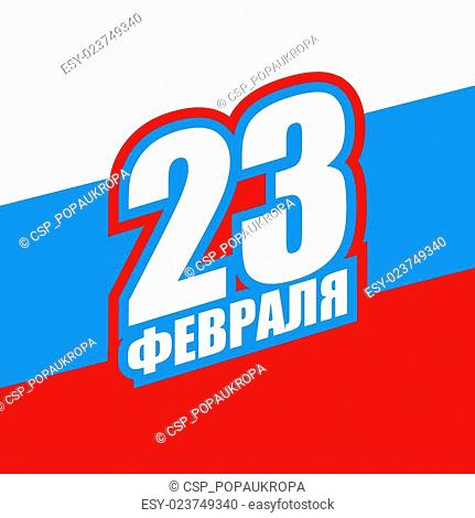 23 February. Logo for Russian military holiday. flag of Russia. Day of defenders of fatherland. Greeting card. Traditional national holiday armed force in...
