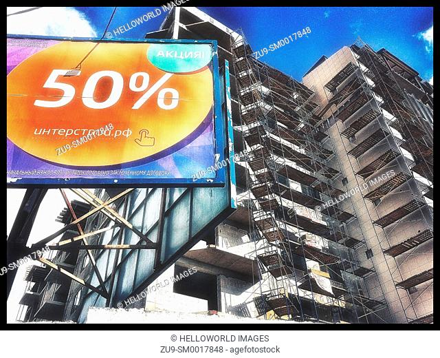 Apartments under construction, Sebastopol, Crimea