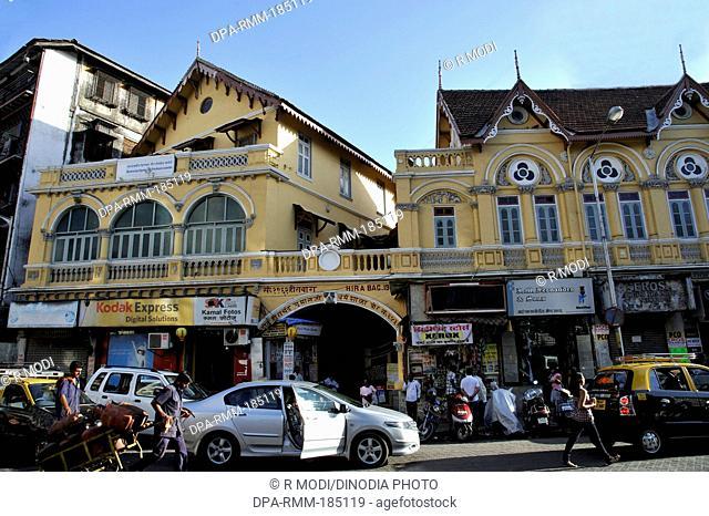 seth hirachand gumanji Dharamshala Charni road Mumbai Maharashtra India